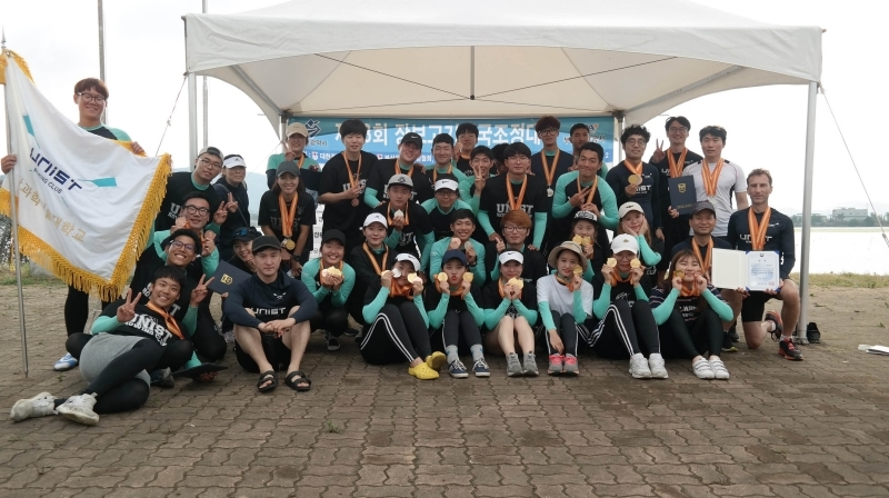 UNIST Rowing Club Honored with Ministry of Oceans and Fisheries Award