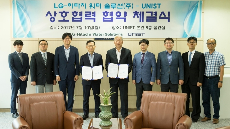 UNIST Signs Cooperation MoU with LG-Hitachi Water Solutions