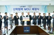 NOROO Holdings Co. Ltd. Makes Charitable Donation to UNIST