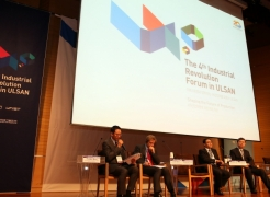 Successful Completion of the 4th Industrial Revolution Forum in Ulsan