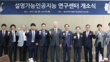 The Signboard-Hanging Ceremony of Explainable AI Research Center
