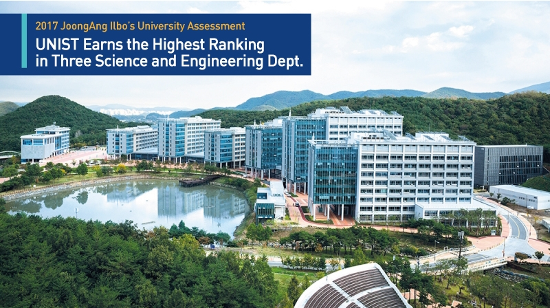 UNIST Earns the Highest Ranking in Three Science and Engineering Departments