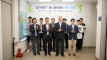 UNIST Announces New, Expanded Health Care Center