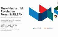 UNIST to Host International Symposium on Fourth Industrial Revolution