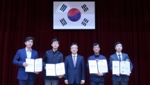 UNIST Staff Receives Commendation for Military Alternative Social Workers