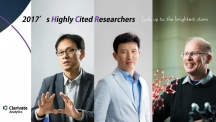 Three UNIST Researchers Named World's Most Highly Cited Researchers