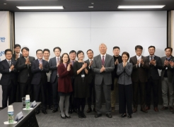 UNIST Hosts Investment Exchange Meeting on Innovative Technologies