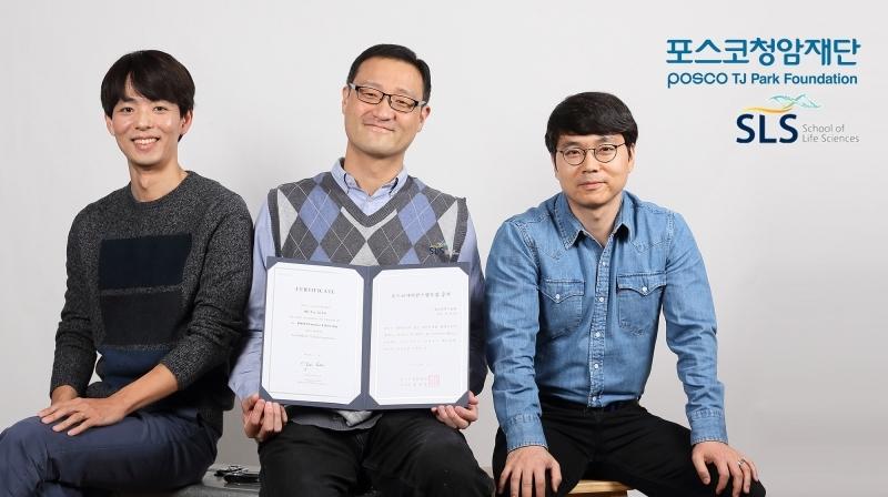 Three Life Sciences Professors Win TJ Park Science Fellowship
