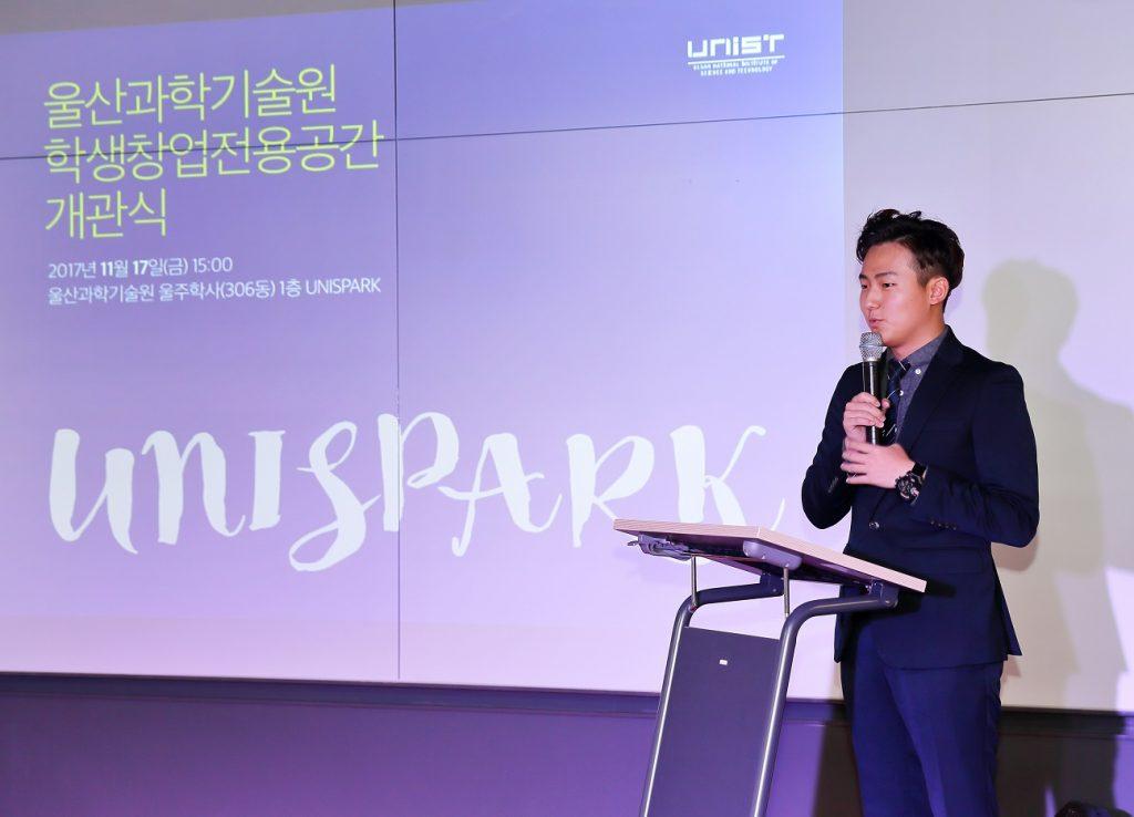 UNISPARK 3