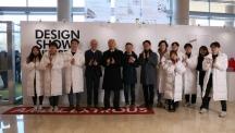 UNIST Design Exhibition 2017