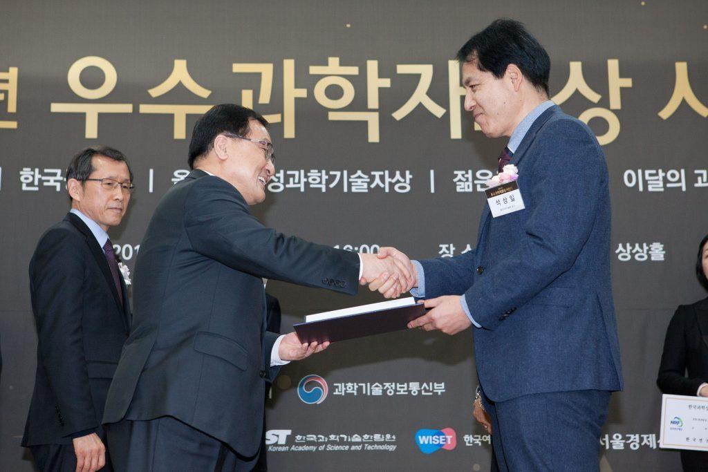 Professor Seok 2
