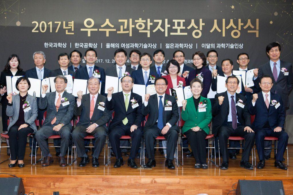 Professor Seok 4