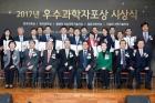 Professor-Seok-4.jpg