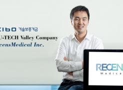 UNIST Startup Receives KRW 1 Billion Investment from KIBO