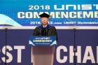 2018-Commencement-speech-by-President-Jung-4.jpg