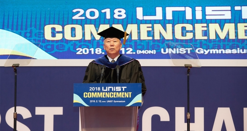 """Remarks by UNIST President Mooyoung Jung: """"You will always be an integral part of our UNIST community."""""""