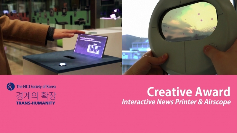 UNIST Students Win Two HCI Korea 2018 Creative Awards