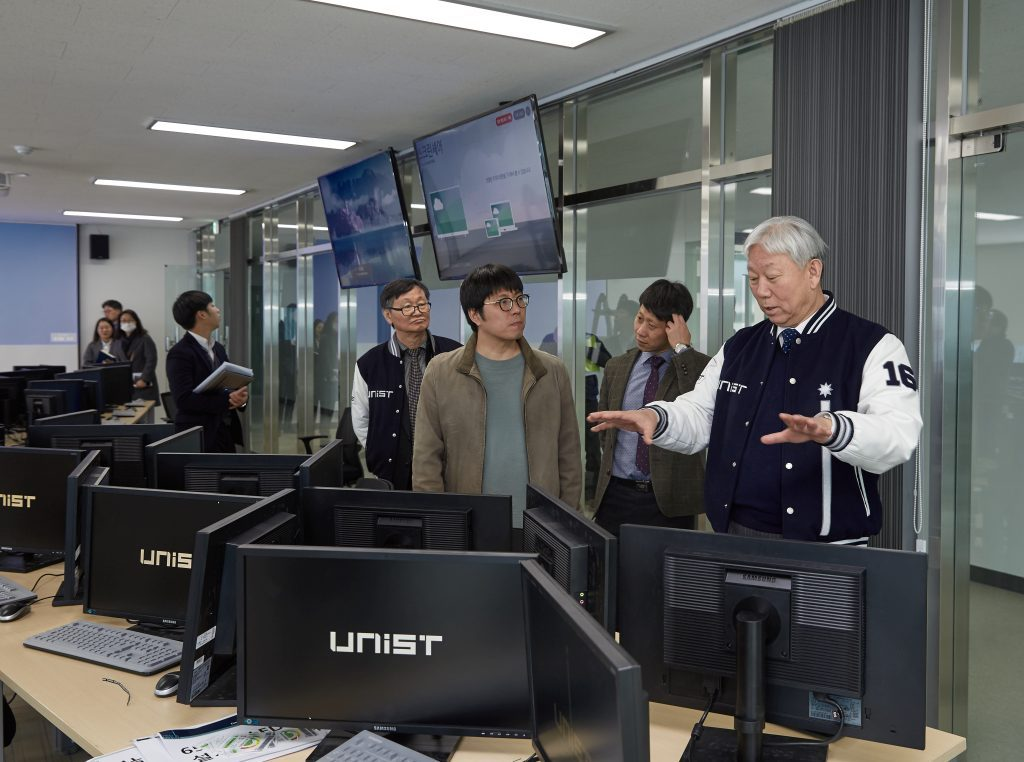 Industry University Convergence Center 5