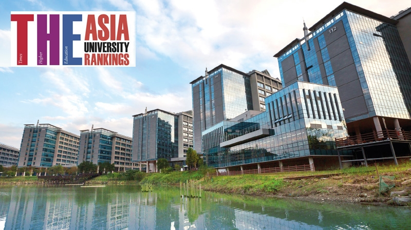 UNIST Takes Strong Position in the 2018 THE Asia University Rankings