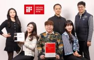 UNIST's Design School Recognized Worldwide