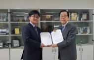 Haedong Science Foundation Makes 500 Million Won Donation to UNIST