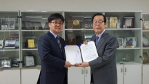 Haedong Science Foundation Makes 500 Million Won Donation to UNIST