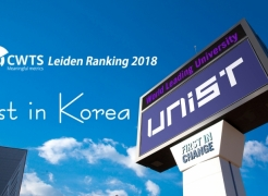 UNIST Maintains Lead Position in South Korea