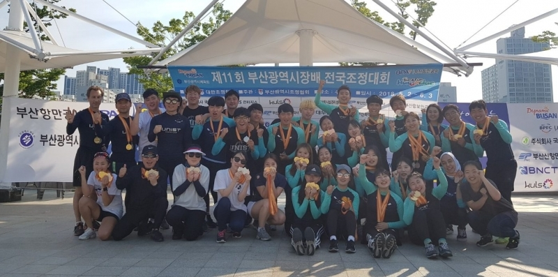 UNIST Rowing Club Sweeps Again at Busan Mayor's Cup Rowing Tournament