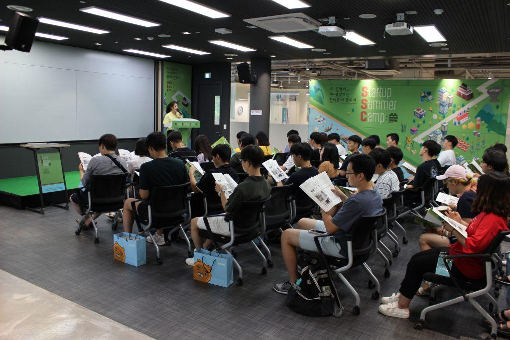 2018 Startup Summer Camp 3