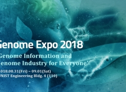Genome Expo 2018 Launched in Ulsan, the Hub for Genomics Research