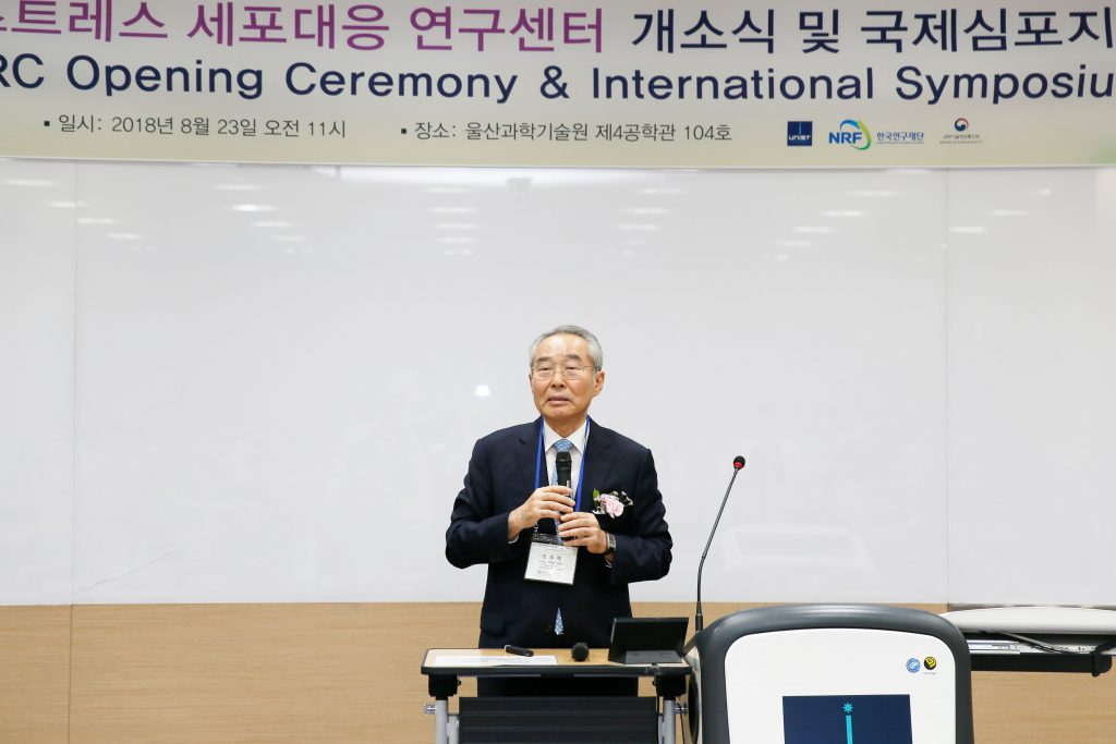 Dr. Moo Je Cho, former president of UNIST was invited to deliever a special lecture at the international symposium on metabolic stress research.