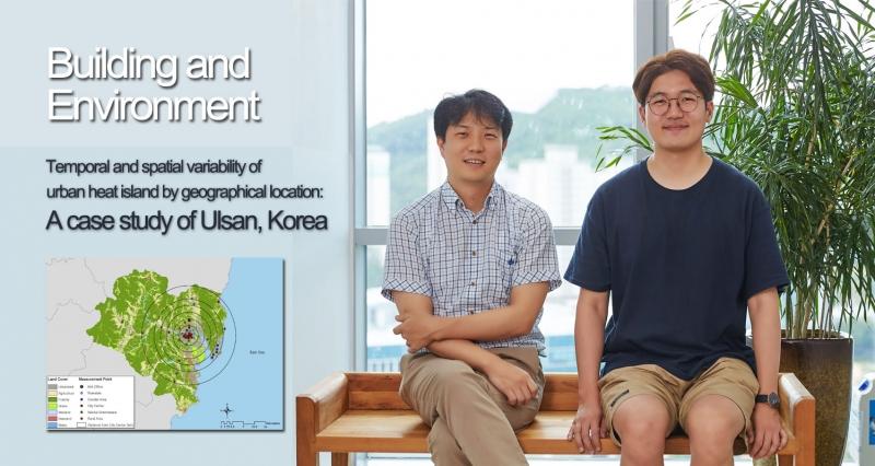 UNIST to Mitigate Urban Heat Island Effect via Urban Planning