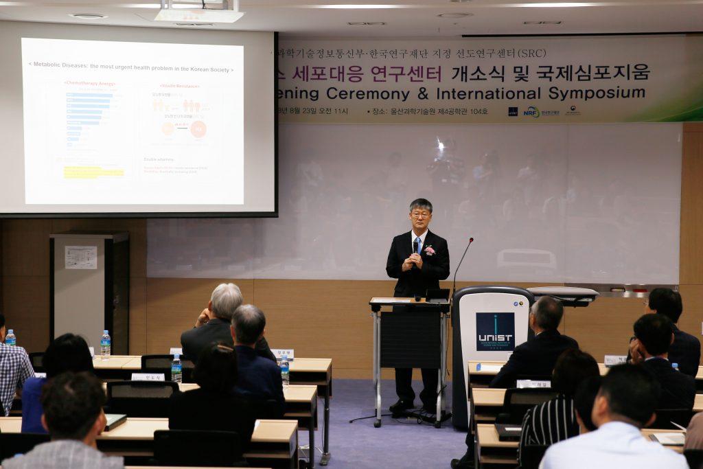 Professor Hyug Moo Kwon Director of CRMSRC