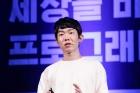 UNIST-Alumni-Taehoon-Kim-10.jpg
