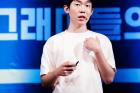 UNIST-Alumni-Taehoon-Kim-2.png