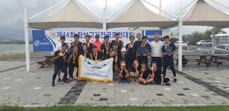 UNIST Rowing Club Honored with MOF Award for Second Consecutive Year
