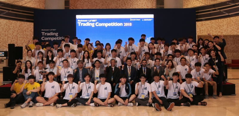 The 2018 Rotman-UNIST Trading Competition, which was held at UNIST from August 9 to 10, 2018.
