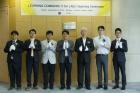 Opening-ceremony-of-AI-Lab.jpg