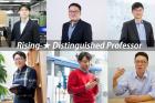 Rising-Star-Distinguished-Professors_main_800x450.jpg