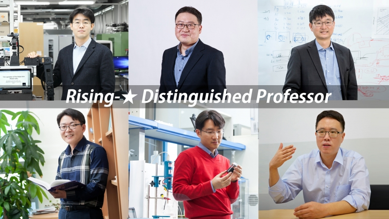 Clockwise from left to right are the newly-appointed 'Rising-star Distinguished Professors: Professor Joonbum Bae, Professor Jaesik Choi, Professor Jeong Min Baik, Professor Hyunhyub Ko, Professor Sang Hoon Joo, and Professor Jang Hyun Choi.