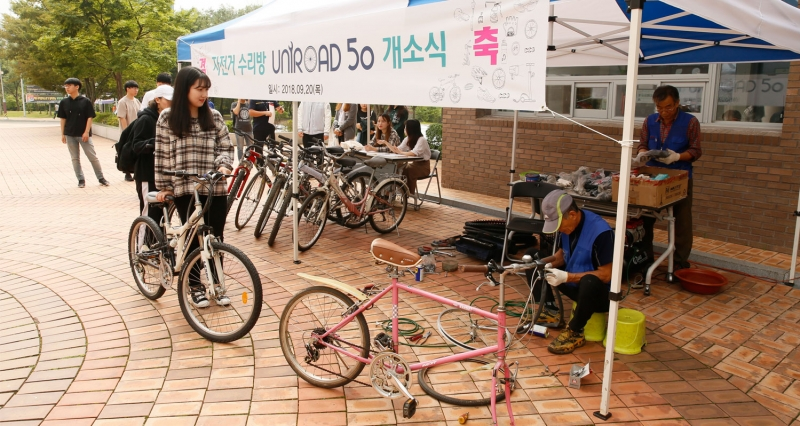 UNIST Partners with Geoma to Provide On-campus Bike Repairs