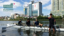 Rowing with Ulsan: A Rowing Documentary by UNIST Rowing Team