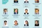 2018-Smart-Transportation-Innovation-Global-Workshop_Speaker.jpg