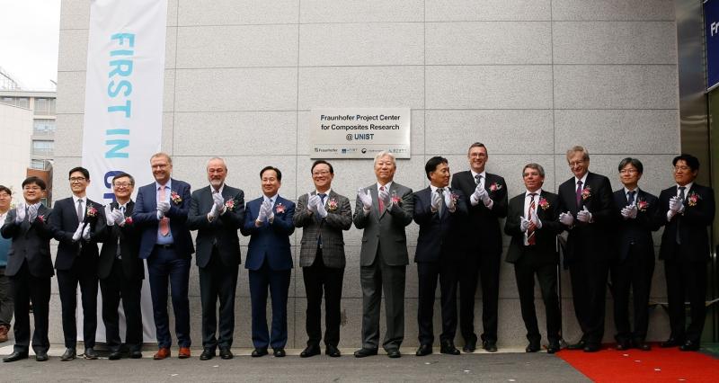 UNIST Celebrates the Completion of FPC@UNIST