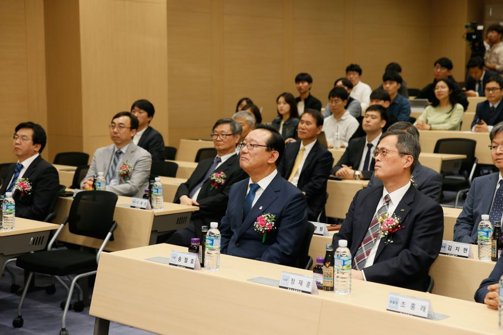 Opening ceremony of Haeorum Alliance Nuclear Innovation Center 3