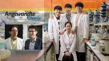 Organic Solar Cell Breakthrough for High-performance Stretchable Electronics