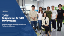 UNIST Professor Honored with '2018 National Top 12 R&D Performance'