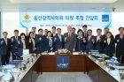 Roundtable-Discussion-with-Ulsan-City-Council.jpg
