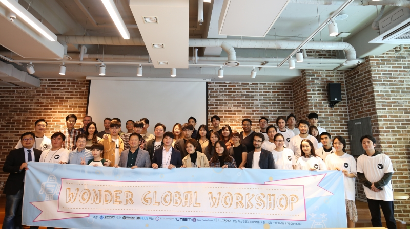 UNIST to Participate in Wonder Global Makers Workshop