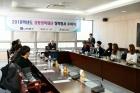 2018-Kyungdong-Scholarship-1.jpg